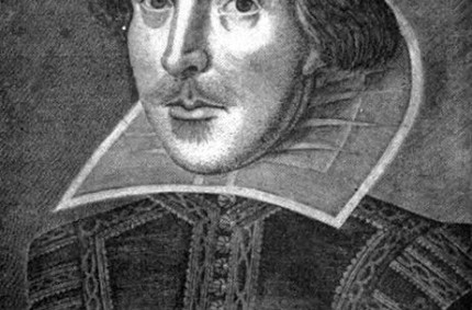 Shakespeare's Faces
